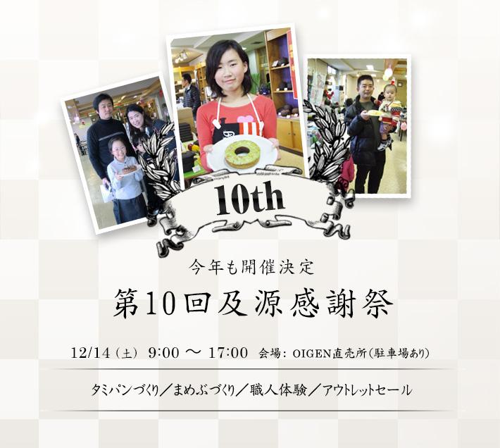 10thmain_01