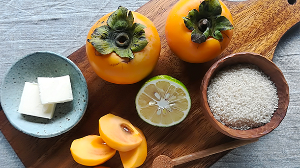マルットヴィーガン 柿のシナモンバターソテー
