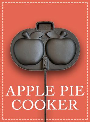 アップルパイクッカー