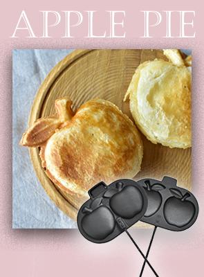 アップルパイ レシピ